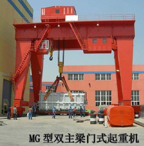 电动双主梁门式起重机10吨20吨龙门吊MG型门式起重机