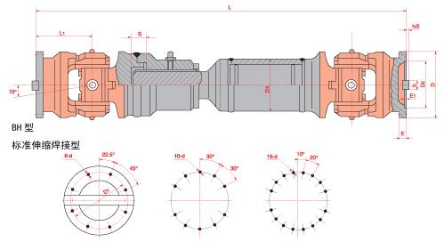乐清联轴器SWZ型(JB-T3242-93)十字轴式万向联轴器  乐清联轴器 SWZ型 JB-T3242-93 十字轴式万向联轴器 第1张