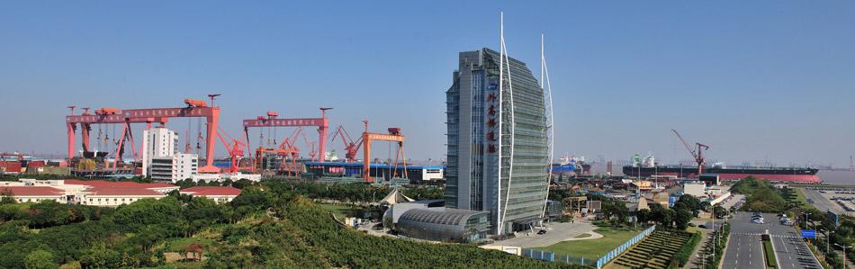 外高桥造船厂  第1张