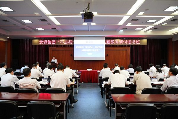 武汉钢铁重工集团  武汉钢铁 重工集团 钢铁重工集团 第1张