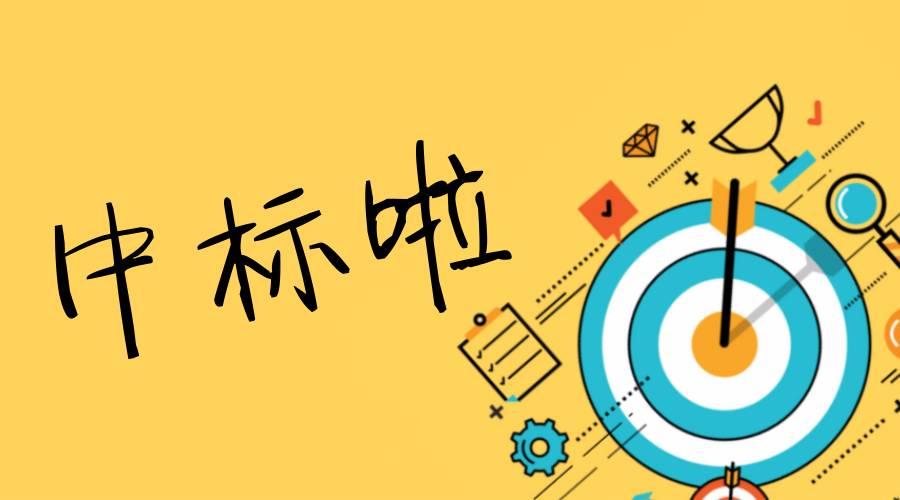 郑州煤电集团有限公司电机大修、双梁双钩行车大修等(二包)中标公示