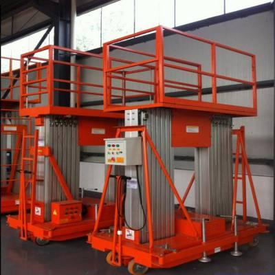 14m四柱铝合金升降平台厂家直供 高空作业平台厂家移动液压式升降机SJYL