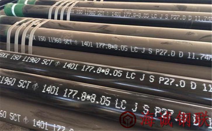q345d无缝钢管 天津海诚钢管集团  海诚钢管 第1张