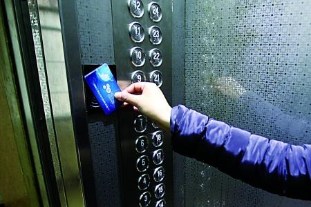 河南瑞通电梯有限公司  河南瑞通电梯 有限公司 河南电梯公司 第1张