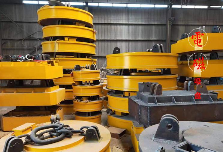 成都武侯双梁起重机高频电磁吸盘10吨电磁吸盘厂家成都起重机