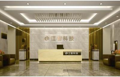 郑州江智科技股份有限公司