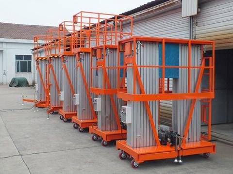 厂家直供铝合金升降平台 双柱四柱铝合金高空作业升降平台 铝合金升降梯