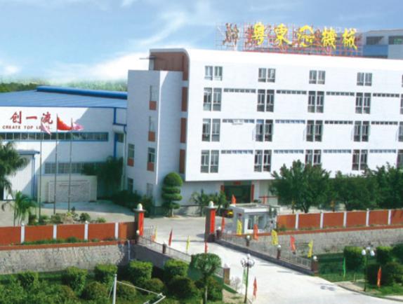 广东粤东机械实业有限公司 食品机械