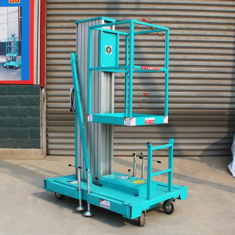 SJL单柱小型作业升降梯 铝合金升降机 电动液压升降台SJL移动电动升降车上海升降机