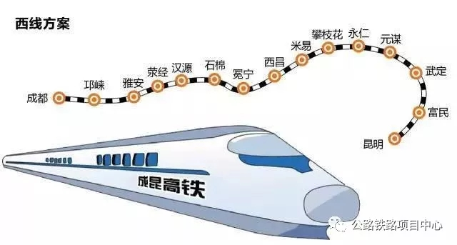 成昆高铁时速350纳入规划3条线路选择!  成昆高铁 时速350 纳入规划 3条线路选择 媒沃重型 媒沃起重机 第2张