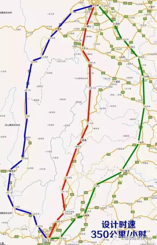 成昆高铁时速350纳入规划3条线路选择!