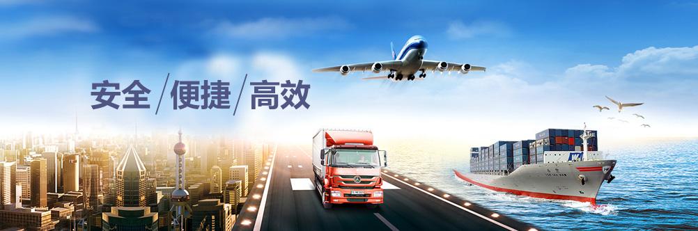 上海荣诚国际物流有限公司  上海 荣诚 国际物流有限公司 第1张
