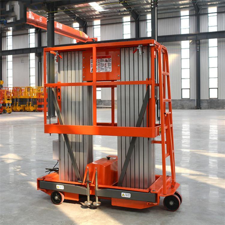 6米8米10米小型铝合金升降机厂家供应 单柱双柱移动电动升降平台小型升降台