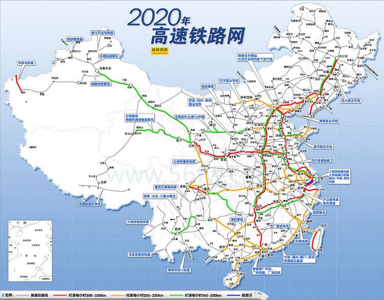 2020高速铁路网中国高铁网规划图_中国高铁规划线路图_全国高铁规划  2020高速铁路网 中国高铁网规划图 中国高铁规划线路图 全国高铁规划 第1张