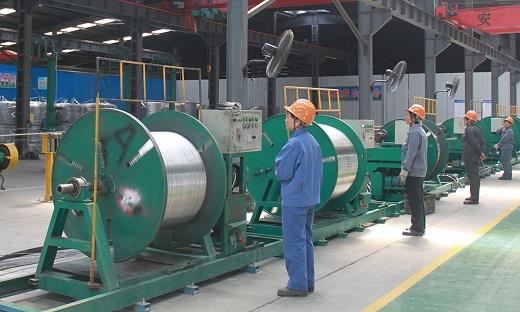 济南钢铁集团有限公司