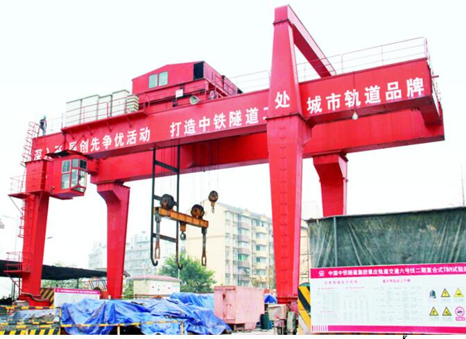 U型地铁翻渣吊钩门式起重机QC型5-16吨电磁桥式起重机YZ双梁铸造桥式中国起重机械网