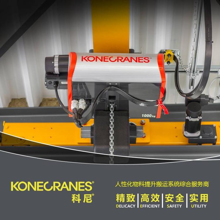 SWF行车科尼行车SWF起重机单梁行车科尼代理销售科尼电动葫芦科尼KBK/KONE起重机