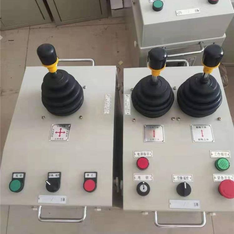 起重 联动台 行吊行车联动控制器 起重机天车用联动台联动控制台QT5-012THQ1-211/15