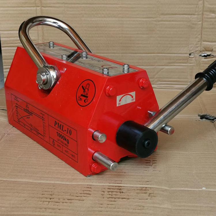 PML-10永磁起重器强力永磁起重器矿用0.6TPML660永磁起重器定制