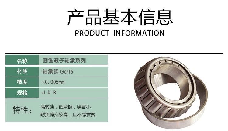 LYC/洛轴圆锥滚子轴承双列圆锥滚子轴承重型汽车轴承轮毂轴承32218lyc轴承