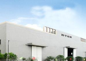杭州西子起重机械有限公司hz0752