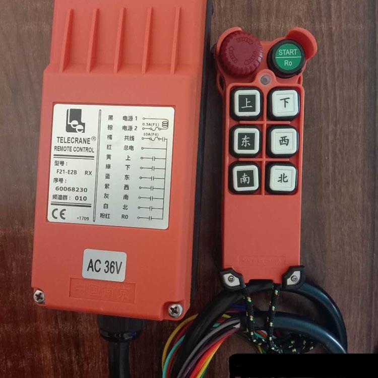 F21-E2M 工业遥控器 起重机遥控器 台湾禹鼎遥控器遥控器生产厂家